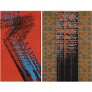 Constantin Xenakis, Rupture II (+ Commandements hgg, lrgr; 2 works)