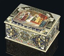 Peter Carl Fabergé, Box