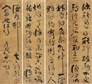 Liu Yuzhang, Calligraphy (+ 3 others; 4 works)
