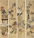 Xu Xiang, Flower (+ 3 others; 4 works)