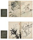 Yu SangYong, Untitled (2 vols w/200 works)