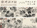 Zhuo Hejun, Landscape (+ another, lrgr; 2 works)