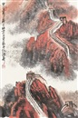 Huang Runhua, Autumn scenery of the Great Wall