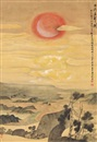Zhuo Hejun, Sun and moon