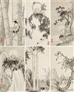 Cai Guangfu, Landscape and figure (album w/12 works)