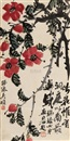 Wu Ruizhen and Qi Baishi, 山茶盛放 (Flowers)