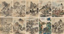 Lan Ying and Qi Zhijia, 仿古山水 (Landscape) (album w/10 works)