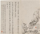Zheng Min, Eight views of Huangshan (album w/8 works)