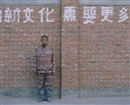 Liu Bolin, New culture requires more (hiding in the city series no. 3)