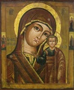 Anonymous-Russian (19), Madonna di Kazan
