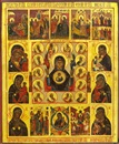 Anonymous-Russian (19), Madonna di Kursk