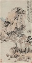 Zheng Min, 秋山图 (Autumn Mountain)