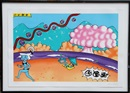 Kenny Scharf, Judy on the Beach