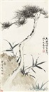 Jian Jinglun, Pine tree and bamboo