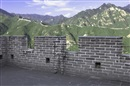Liu Bolin, Hiding in the city series no. 91 - great wall