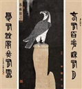 Han Shuli, 高瞻图 (set of 3; various sizes)