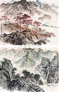 Liu Lusheng, 山水双挖 (2 works on 1 scroll)