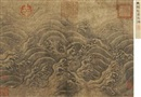Attributed To Ma Lin, 怒涛澎湃 团片 (Furious billow)