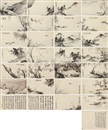 Qian Weicheng, 仿王穀祥小景册 (Landscapes after wang guxiang) (album w/26 works)