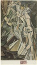 Marcel Duchamp, Nude Descending a Staircase, No. 2