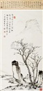 Jian Jinglun, 秋山图 (Landscape in autumn)