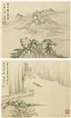 Tang Yifen, Landscapes in Ancient Styles (album w/8 works)