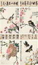 Xu Jiachang, 花鸟小品 (四帧) (Bird and flowers) (4 works)