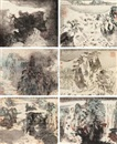 Zhuo Hejun, 恣意山水 (六帧)(六件) (Landscape) (album w/6 works)