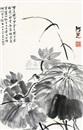 Wang Yun and Qi Baishi, 水殿荷香 (Lotus)