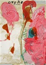 Julian Schnabel, Otono floral (from Sexual spring-like winter)