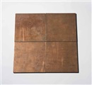 Carl Andre, Copper Square (in 4 parts)