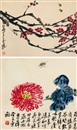 Qi Liangchi, 梅花图 菊花图 (Plum, chrysanthemum)(2 works)