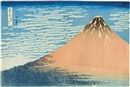 Katsushika Hokusai, Fugaku Sanju Rokkei, Gai Fu Kai Sei (Thirty-Six Views of Mount Fuji, San Red Fuji southern wind clear morning)