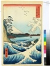 Ando Hiroshige, Thirty-six Views of Mount Fuji, The Sea at Satta in Suruga Province