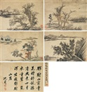 Attributed To Shen Zhou, 邓尉山居图册 (Landscape) (album w/5 works)