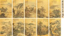 Qian Weicheng, 金笺山水册 (Landscape) (album w/10 works)
