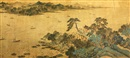 Anonymous-Chinese (Qing Dynasty), Mountain Landscape with a pavilion in the foreground