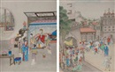 Anonymous-Chinese (Qing Dynasty), Liaozhai Zhiyi (album w/15 works)