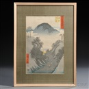 Ando Hiroshige, Upright Tokaido from Fifty-three stations of the Tokaido (tate-e) (diptychs)