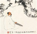 Yang Shanshen, 抚琴高士 (Hermit touching chords)
