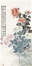 Deng Huainong, 寒花冷艳 (Chrysanthemum)