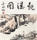 Zhang Daqian, 观瀑图 (Viewing the waterfall)(2 works)