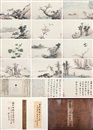 Shen Zhou, 随兴 (Landscapes and flowers) (album of 13; + frontispiece and colophons by various artists)