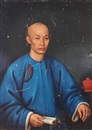 Anonymous-Chinese (Qing Dynasty), 男子肖像 (Portrait of a man)