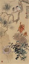 Qian Songyan, 松菊添寿 (Pine tree, chrysanthemums and birds)