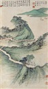 Zhang Daqian, 南国小景 (Blue and green landscape)