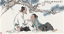 Fan Zeng, 华陀望断图 (A young boy with an old man)