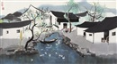 Wu Guanzhong, 水乡春早 (Waterside village in spring)