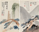 Zhang Daqian, 山水 (Scholar in Mt. Hua) (in 2 parts)