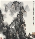Bai Xueshi, 秋山 (Mountainscape)